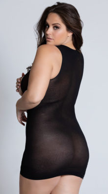 Photo of Plus Size Bedtime Bliss Open Cup Chemise @EX4.NL Exclusive Lingerie